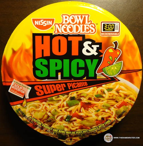bowl noodles hot and spicy review